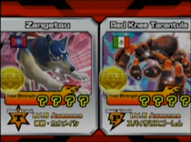Screenshot of Animal Kaiser Zangetsu