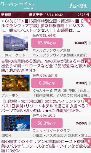 日本4月App Store手遊排行榜Top 10!