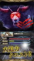 Screenshot of レジェンド オブ モンスターズ:無料カードバトルRPGゲーム