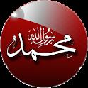 The Battles of Mohammad (PBUH)