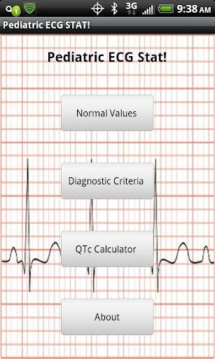 【免費醫療App】Pediatric ECG Stat! (FREE)-APP點子