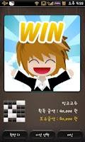 Screenshot of Doodle Bingo