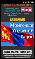 Screenshot of Монголын Үндэсний Радио