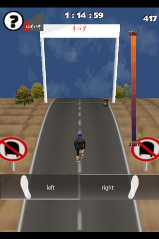 Mr BIKE-MAN