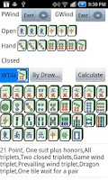 Screenshot of Guobiao Mahjong Calc Lite