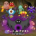 カットdeクエスト + - Cut de Quest + -