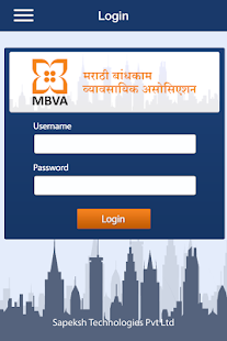 MBVA - screenshot