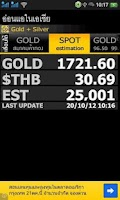 Screenshot of Gold price