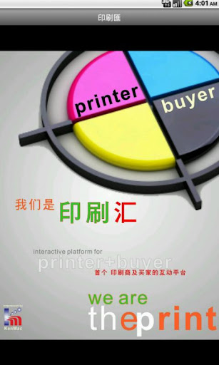 印刷匯 The Print