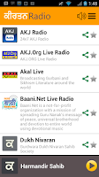 Screenshot of Keertan Radio