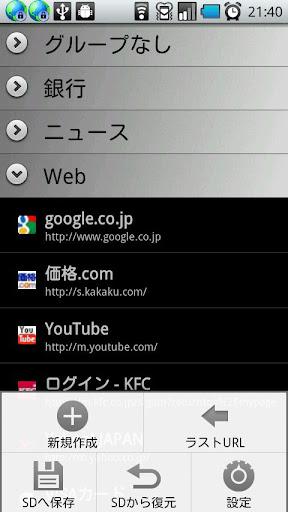 守護瀏覽器的密碼管理(免費版)