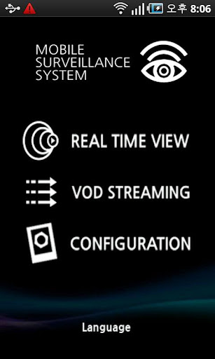 MobileDVR Viewer