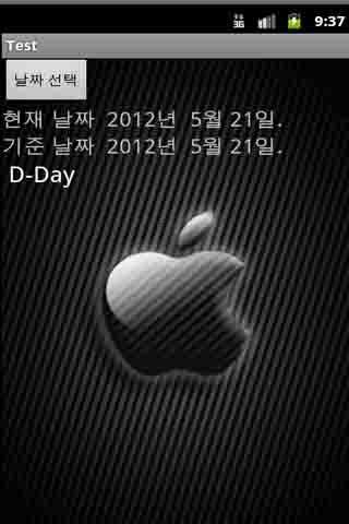 D-Day계산기