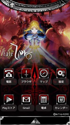 「Fate Zero」スマホ★チェンジ