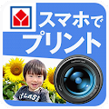 Download PHOTOGRAPHY ヤマダネットプリント for Android APK