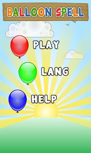 Balloon Spell for Kids