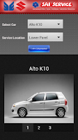 Screenshot of Sai Service