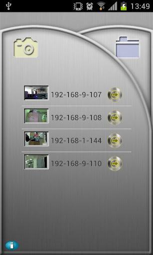 Easy Check Surveillance Viewer