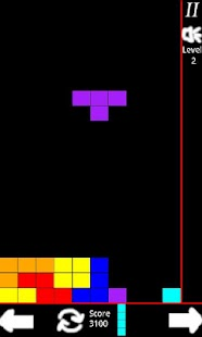 Blocks of the Falling Type - screenshot