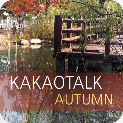 Autumn Theme - KAKAOTALK