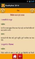 Screenshot of LAL Kitab Amrit Rashiphal 2014
