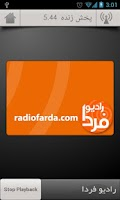Screenshot of Radio Pasfarda / Radio Farda