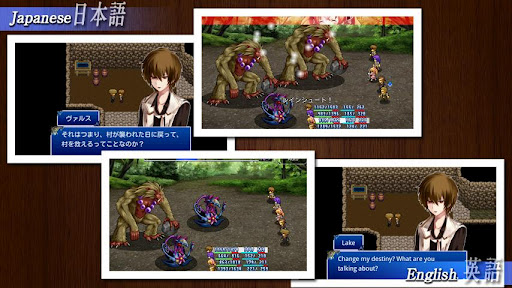 RPG Aeon Avenger - KEMCO - screenshot