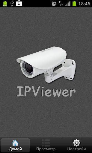Wanscam P2P Security Wireless IP Camera Set up Video - YouTube