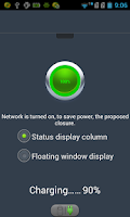 Screenshot of Phone Battery