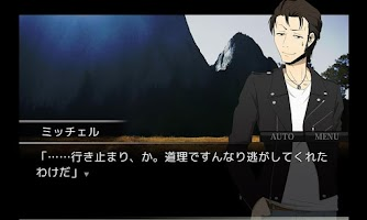 Screenshot of ホワイトボオド【後編】