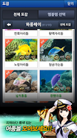 Screenshot of 청풍명월 for Kakao