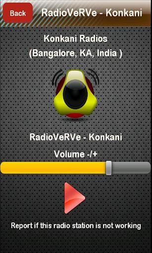 免費下載娛樂APP|Konkani Radio Konkani Radios app開箱文|APP開箱王