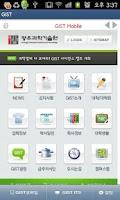 Screenshot of GIST-광주과학기술원