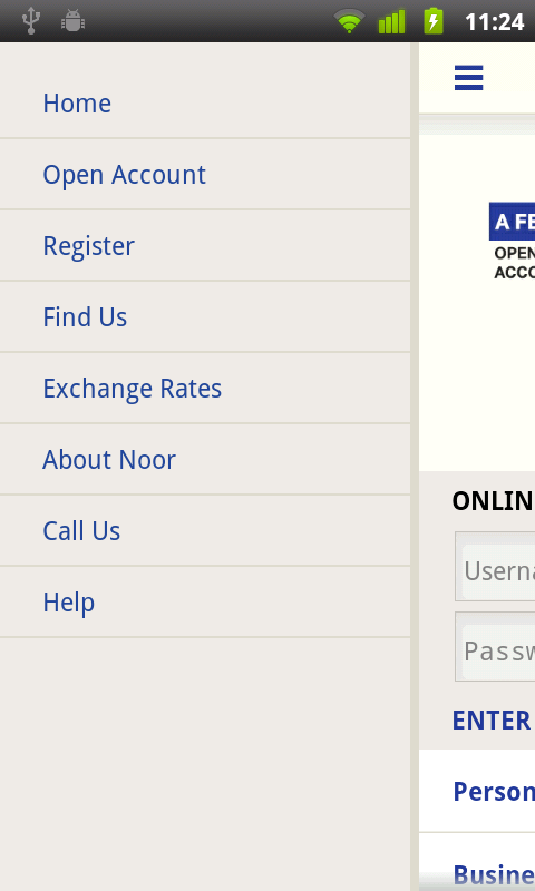 Noor Bank Screenshot 1