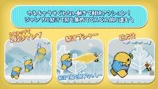 それいけ!ふなっしー ~梨汁ランニングアクションゲーム~のおすすめ画像3
