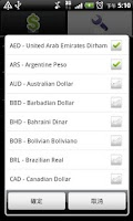 Screenshot of $2$ Currency Convertor