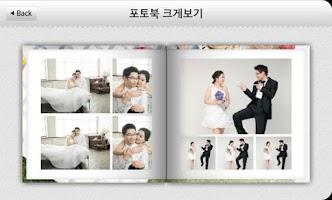 Screenshot of 오케이포토 포토북 만들기 - 포토북 포토앨범 핸드폰북
