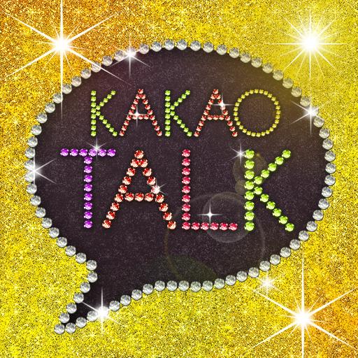KakaoTalk BlingBlingJewelTheme 工具 LOGO-玩APPs
