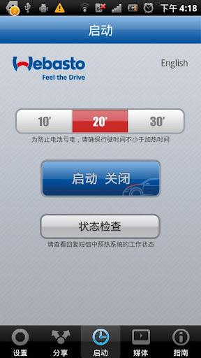 【iOS7小技巧】iOS使用者必備!超好用的內建字典新增中英翻譯功能 ...
