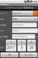 Screenshot of RideWrite