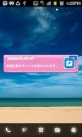 Screenshot of AKB48まとめんばー 最新AKBニュース・画像・動画まとめ