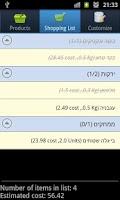 Screenshot of Easy Shopping Lite