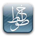 Dr.Ben0x Arabic Fonts icon