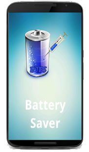 Save Battery 2015 - screenshot