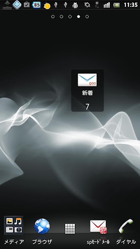 (1×1)gooメールチェッカーウィジェット