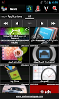 Screenshot of Iran Android