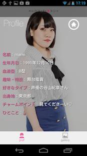 mami ver. for MKB - screenshot