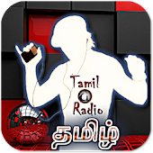 Tamil Radio - Tamil Songs APK for iPhone