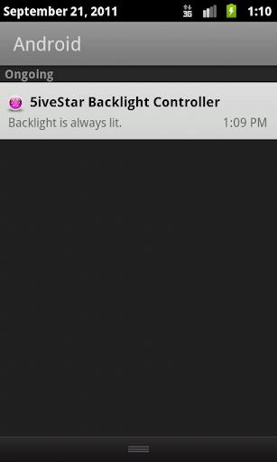 無料工具Appの5iveStar バックライトコントローラ|記事Game
