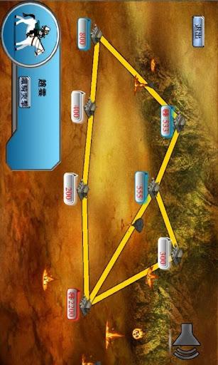 三國大戰略2
